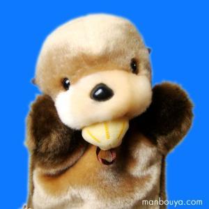 ラッコのハンドパペット ぬいぐるみ 海の 動物 水族館 グッズ AQUAマリンシリーズ ラッコ まんぼう屋ドットコム|manbouya