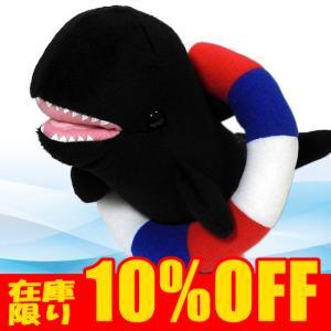 クジラのぬいぐるみ 浮き輪くぐり 水族館グッズ AQUA ショートリオ ゴンドウクジラ 22cm  まんぼう屋ドットコム|manbouya