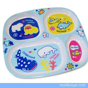 メラミンランチプレート キッズ用食器 AQUAスマイルクラブ ブルー|manbouya