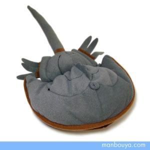 カブトガニ ぬいぐるみ・グッズ A-SHOW(栄商) 海の動物 カブトガニ 28cm まんぼう屋ドットコム|manbouya