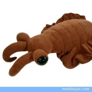 アノマロカリスのぬいぐるみ BIGサイズ A-SHOW(栄商) 古代の海の動物 アノマロカリス Lサイズ 70cm まんぼう屋ドットコム|manbouya