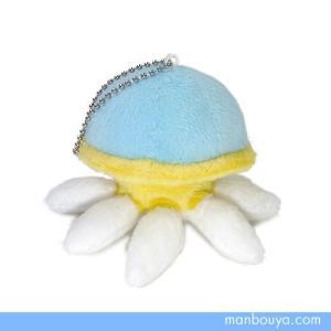 カラージェリーフィッシュの中でも神秘的な青い傘を持つ ブルージェリーフィッシュのぬいぐるみ。 ボール...