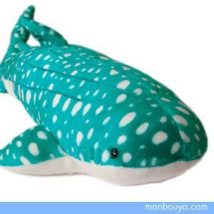 ジンベエザメのぬいぐるみ 水族館 グッズ A-SHOW(栄商) ジンベイザメ Lサイズ55cm まんぼう屋ドットコム|manbouya