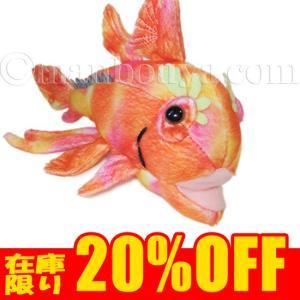 古代生物 古代魚 ぬいぐるみ・グッズ A-SHOW(栄商) エキノキマエラ 30cm まんぼう屋ドットコム|manbouya