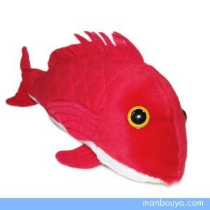 鯛のぬいぐるみ 水族館 グッズ A-SHOW(栄商) お魚シリーズ タイ 22cm まんぼう屋ドットコム|manbouya