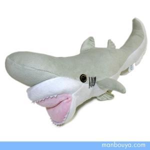 ユニークなミツクリ鮫のぬいぐるみ  大きく突出した吻(頭部先端の尖った部分)で、海底のエサを探し出す...