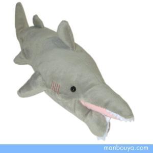 古代魚 サメのぬいぐるみ・グッズ A-SHOW(栄商) 古代生物 ヘリコプリオン 33cm まんぼう屋ドットコム|manbouya