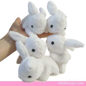 ぬいぐるみ うさぎ A-SHOW Little Beans かわいい ミニサイズ ウサギ ホワイト 9cm まんぼう屋ドットコム|manbouya