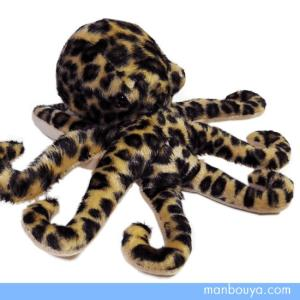 タコのぬいぐるみ 水族館 グッズ A-SHOW(栄商) 海の動物 ヒョウモンダコ 17.5cm|manbouya