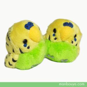 黄色と緑のセキセイインコ(小鳥)のお手玉ぬいぐるみ。 ころんとした丸い形。くちばしや目も愛らしくとて...