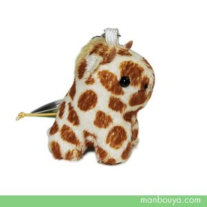 キリンのぬいぐるみ グッズ 雑貨 小さい 動物 A-SHOW ムニュマム 携帯ストラップ きりん 5cm 【ゆうパケット166円発送可】|manbouya