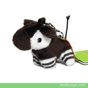 オカピのぬいぐるみ グッズ 雑貨 小さい 動物 A-SHOW ムニュマム 携帯ストラップ オカピ 5cm 【ゆうパケット166円発送可】|manbouya
