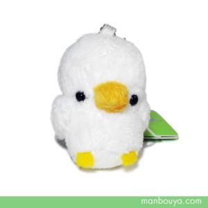 アヒルのぬいぐるみ グッズ 小鳥 雑貨 小さい 動物 A-SHOW ムニュマム 携帯ストラップ あひる 5cm 【ゆうパケット送料166円発送可】|manbouya