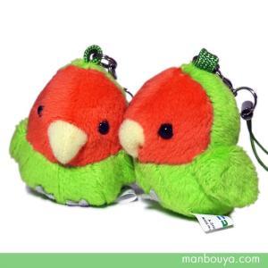 オレンジとグリーンの色がかわいい、こざくらインコ(小鳥)のぬいぐるみ携帯ストラップ。 小桜インコはと...
