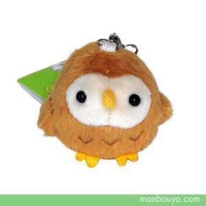 フクロウ ぬいぐるみ 小鳥 グッズ 雑貨 小さい 動物 A-SHOW ムニュマム 携帯ストラップ ふくろう 4cm 【ゆうパケット166円発送可】|manbouya