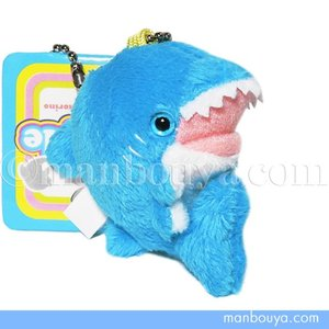 青いサメのミニサイズぬいぐるみ。 ボールチェーン付きなので鞄などに取り付けてバッグチャームとして。 ...