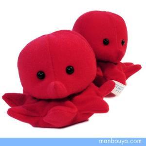 タコグッズ ぬいぐるみ 水族館 グッズ A-SHOW(栄商) ラッキーお手玉 蛸 7cm まんぼう屋ドットコム|manbouya