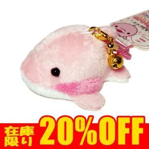 イルカのぬいぐるみ 携帯ストラップ マスコット ビッグウッド カラフルイルカ ピンク 6cm 【ゆうパケット送料166円発送可】|manbouya