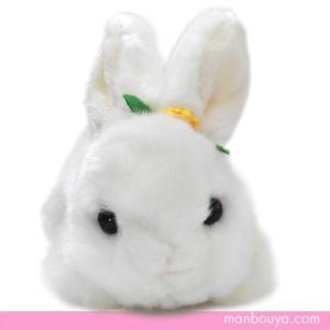 ぬいぐるみ うさぎ キュート販売 CUTE かわいい 動物 ぬいぐるみ ウサギ ホワイト 20cm まんぼう屋ドットコム|manbouya