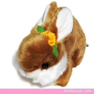 ぬいぐるみ うさぎ キュート販売 CUTE かわいい 動物 ぬいぐるみ ウサギ ブラウン 20cm まんぼう屋ドットコム|manbouya