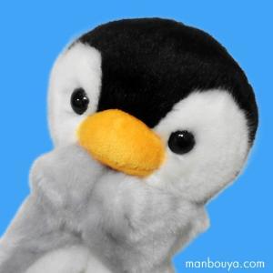 ハンドパペット ぬいぐるみ ペンギン 海の動物 キュート販売 パペットコレクション ペンギンブラック|manbouya