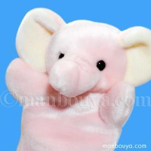 可愛いぬいぐるみメーカー「キュート販売」さんの象のハンドパペット。 内側もふわふわの生地で、柔らかく...