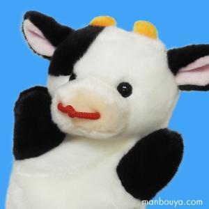可愛いぬいぐるみメーカー「キュート販売」さんの牛のハンドパペット。 内側もふわふわの生地で、柔らかく...