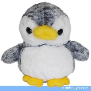 ペンギン ぬいぐるみ キュート販売 CUTE marine collection 水族館グッズ アストラペンギン グレーM 25cm まんぼう屋ドットコム|manbouya