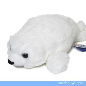 アザラシ ぬいぐるみ キュート販売 CUTE marine collection 水族館グッズ ふわふわあざらしホワイト Sサイズ25cm manbouya