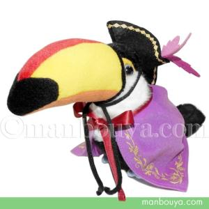 海賊服に身を包んだオオハシのぬいぐるみ。 紫のマントに同じ色の羽がついた帽子。 オオハシが生息してい...