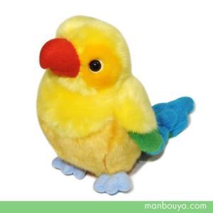 可愛い動物や海の生き物のぬいぐるみメーカー「キュート販売」さんの小鳥ぬいぐるみ。 カラフルな羽色で人...
