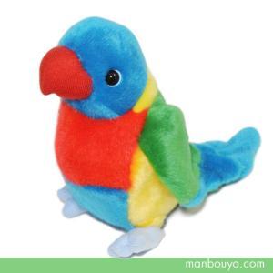 可愛い動物や海の生き物のぬいぐるみメーカー「キュート販売」さんの小鳥ぬいぐるみ。 五色青海の名前の通...