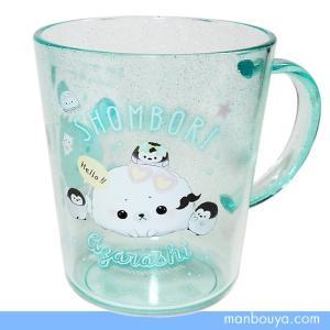 プラスチック コップ 入園 入学 準備 しょんぼりあざらし 持ち手付き 透明 プラマグカップ|manbouya