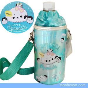 ペットボトルホルダー 水筒カバー 肩掛け 保冷 保温 しょんぼりあざらし ボトルケース|manbouya
