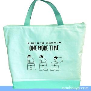レッスンバッグ マチ付き A4 トートバッグ クラックス One More Time ペンギン 手提げバッグ 【ゆうパケット送料166円発送可】|manbouya