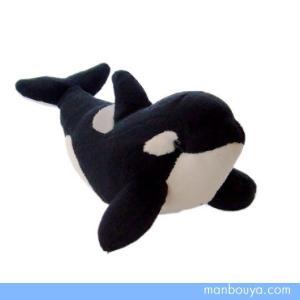 シャチのぬいぐるみ 水族館 グッズ おみやげ 海の生き物 ISHIWATA オルカ Sサイズ 20cm まんぼう屋ドットコム|manbouya