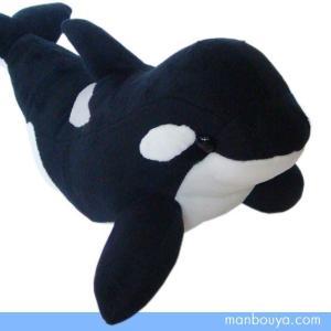 シャチのぬいぐるみ 水族館 グッズ おみやげ 海の生き物 ISHIWATA オルカ Lサイズ 53cm まんぼう屋ドットコム|manbouya