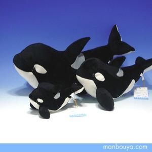 10%OFF シャチ ぬいぐるみ 水族館グッズ プレゼントに ISHIWATA シャチくん 3サイズセット まんぼう屋ドットコム|manbouya