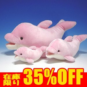 10%OFF イルカ ぬいぐるみ ピンク プレゼントに ISHIWATA イルくん 3サイズセット まんぼう屋ドットコム|manbouya