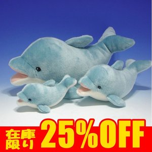 10%OFF イルカ ぬいぐるみ ブルー プレゼントに ISHIWATA イルくん 3サイズセット まんぼう屋ドットコム|manbouya