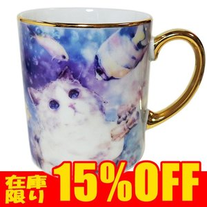 お魚と猫 雑貨 食器 マグカップ とことこサーカス 陶器製 マグカップ おさかなさんはじめまして|manbouya