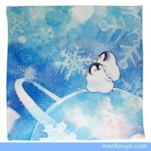もこぺん グッズ かわいいペンギン雑貨 銀河雪シリーズ ハンドタオル 【ゆうパケット送料166円発送可】|manbouya