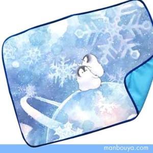 もこぺん グッズ かわいいペンギン雑貨 銀河雪シリーズ ブランケット ひざかけ|manbouya
