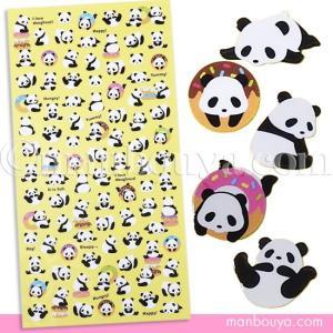 ころころとしたパンダがいっぱいの可愛いシール。 色々なポーズがあるので、どれを使おうかと見ているだけ...