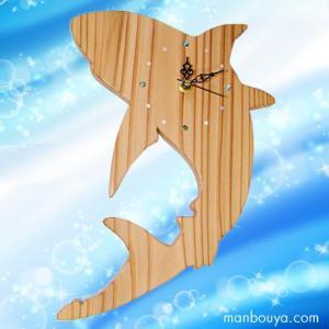 サメ グッズ インテリア 雑貨 壁掛け時計 おしゃれな 木製 ハンドメイド オリジナルウォールクロック シャーク(鮫)|manbouya