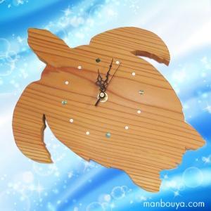 カメ グッズ インテリア 雑貨 壁掛け時計 おしゃれな 木製 ハンドメイド オリジナルウォールクロック ウミガメ|manbouya