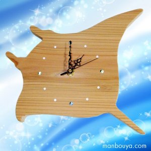 マンタ グッズ インテリア 雑貨 壁掛け時計 おしゃれな 木製 ハンドメイド オリジナルウォールクロック オニイトマキエイ|manbouya