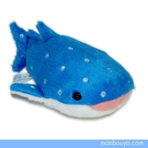 サメのぬいぐるみ 水族館 グッズ 海の生き物 海中散歩おともだちビーンズ ジンベエザメ14cm まんぼう屋ドットコム|manbouya