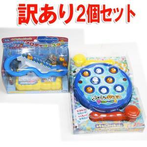 訳あり おもちゃ チンアナゴ ニシキアナゴ モグラたたきゲームとローラーコースターセット|manbouya