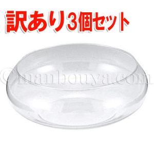 訳あり品 ガラス鉢 ベース ガラス細工 ディスプレイ 松野工業 フローティングベースS 3個セット|manbouya
